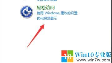 Win7 my computer icon replacement method -- win7w.com