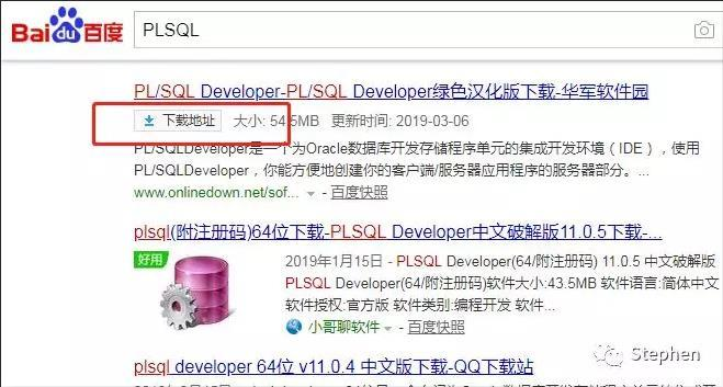 Oracle Learning Notes (Installing + PL/SQL in Windows