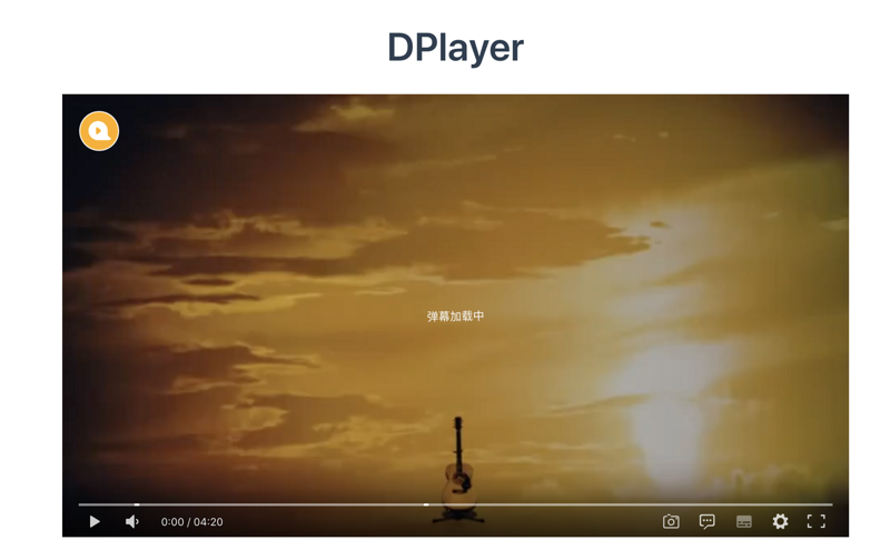 Recommend an easy to use video player component