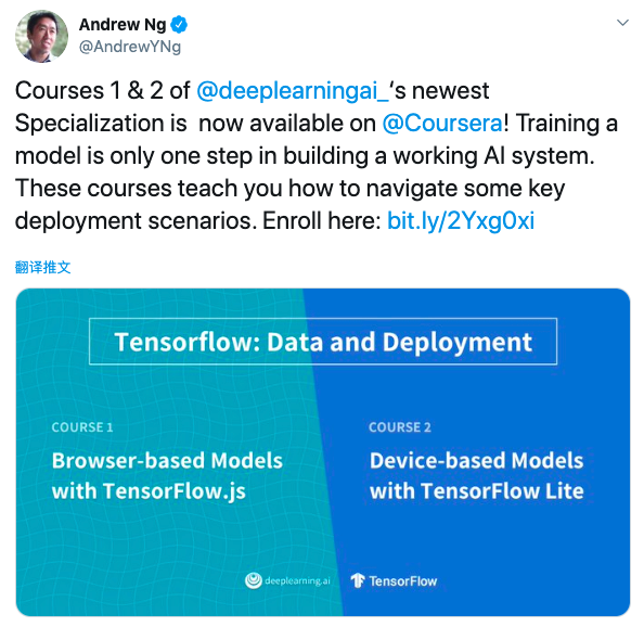 Wu Enda deerelearning.ai new course online: tensorflow: data and deployment