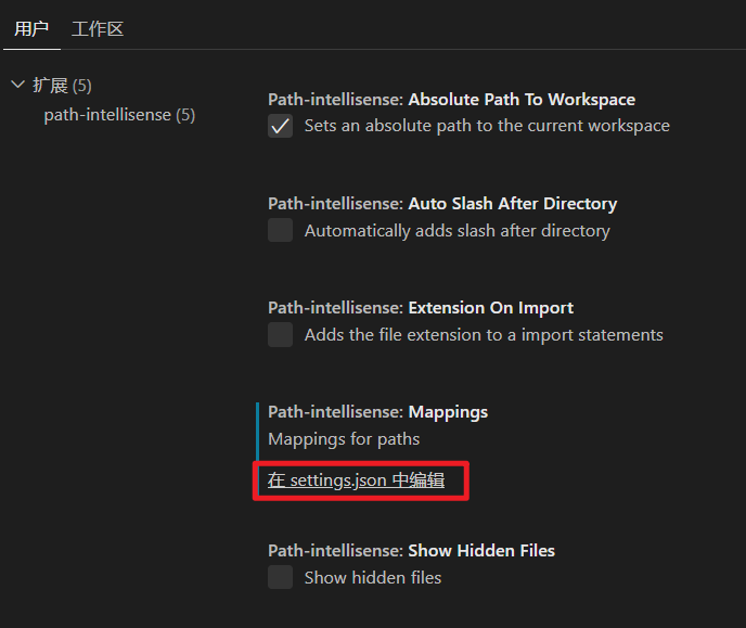 How to implement path completion (including @ alias prompt) in vscode?