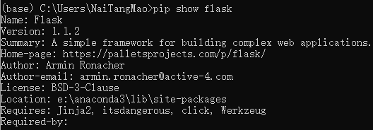 This is a summary of commonly used PIP commands~