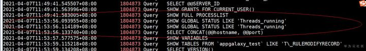 Practice case - Pt OSC tool failed to connect to RDS for MySQL database