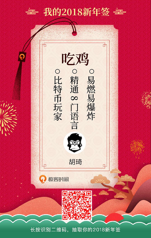 Application of Canvas Drawing in Wechat Program: Generating Personalized Posters