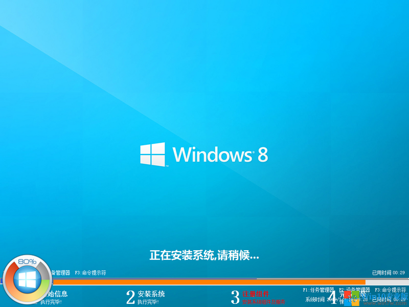 U disk installation of ghost win8 system graphic explanation -- win10 Professional Edition