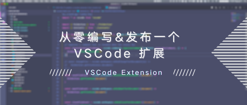 Write from scratch & release a vscode extension