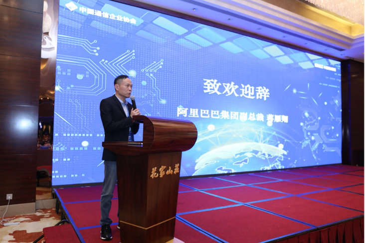 Alibaba cloud accelerated the construction of technology platform to promote the development of 5g messaging industry