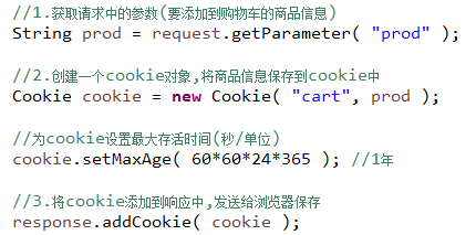 Xiaobai has a basic understanding of cookies and sessions---