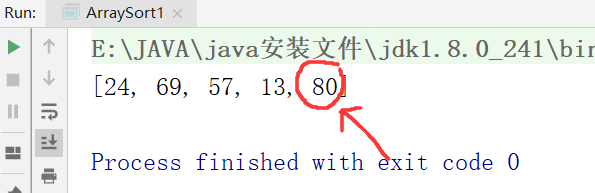 10000 word long text to take you to master Java array and sorting, code implementation principle to help you understand!