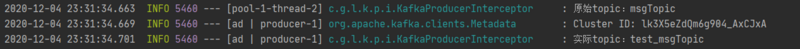 How to prefix topic in batch in spring Kafka