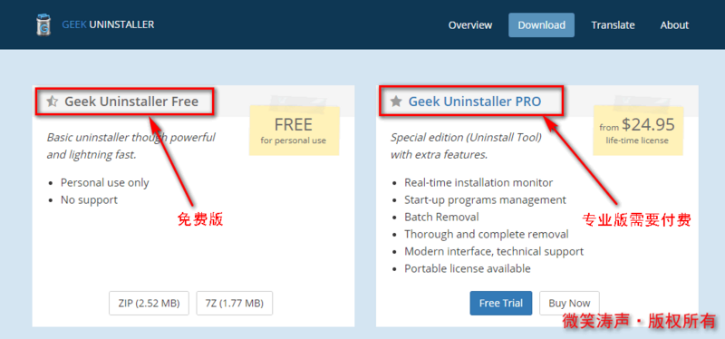 Geek uninstaller: a cleaning tool for Windows software