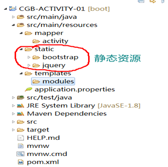 Design and implementation of activity module in springboot project (query)