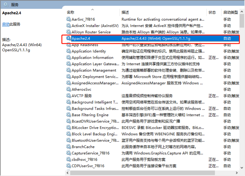 Windows Apache and PHP installation