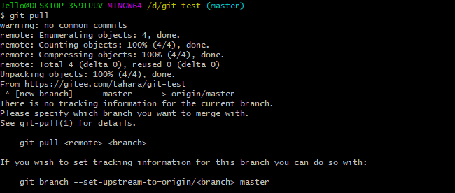 Git push local project to remote gitee
