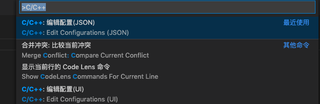 Vscode C + + compilation can pass, but there is a red wavy line problem