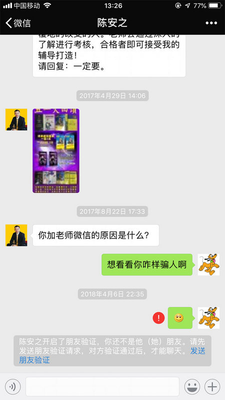 WeChat, electricity supplier, air ticket, and tiktok on the trill produce