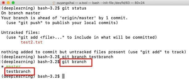 At the request of my little sister, sort out the common git operation commands. She has learned them. Are you sure you don't want to collect them
