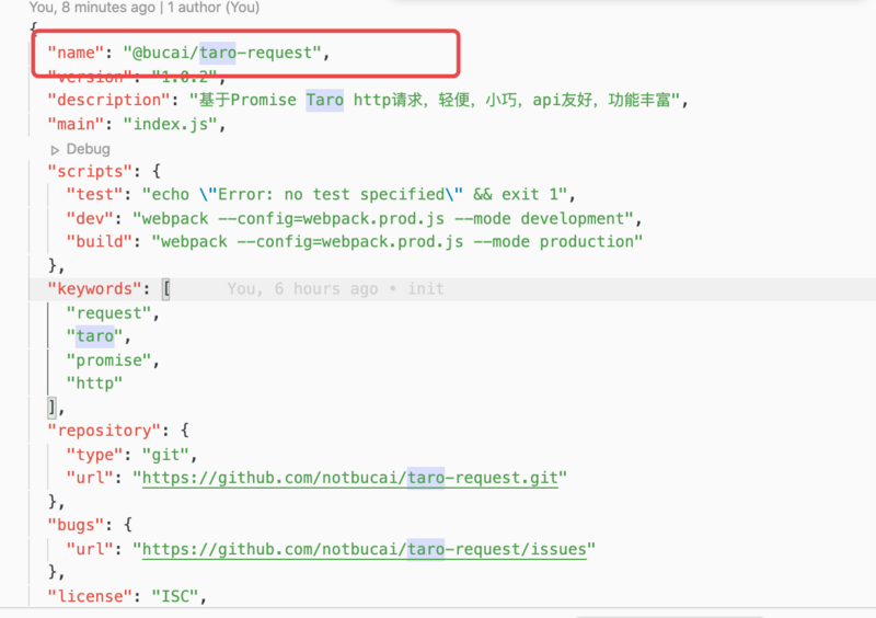 How can I change a wechat applet request library into taro in four steps