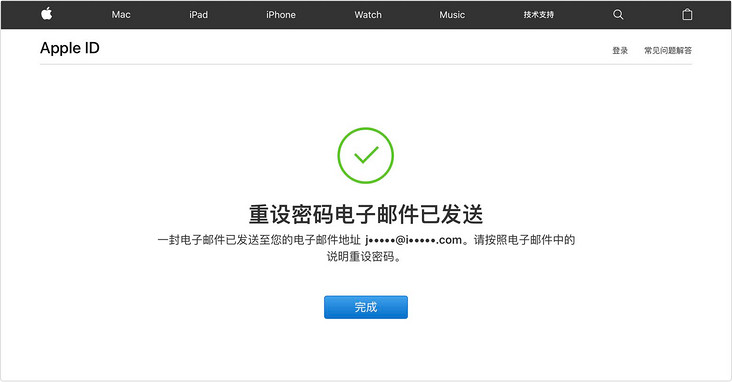 How to remove icloud account from iPhone / iPad after forgetting Apple ID and password
