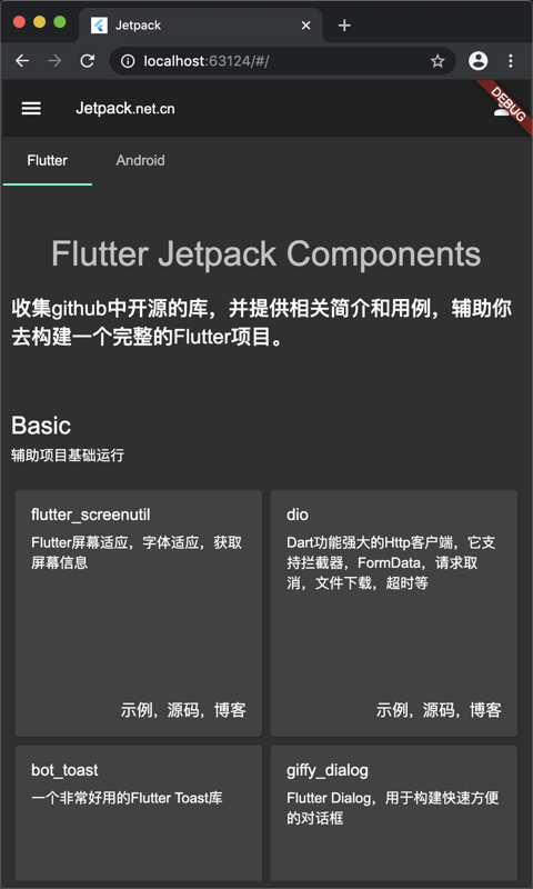 The simplest way of flutter web site to realize seamless switching of dark theme