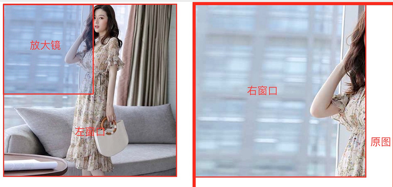 The magnifying glass effect of imitating Taobao