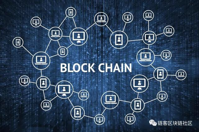 How much do you know about the six levels of blockchain?