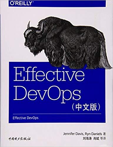 Enthusiastic DevOps and SRE engineers must read a list of good books | Benefits at the end of the article!
