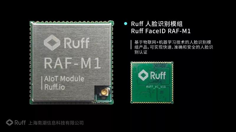 Ruff South tide technology officially settled in Microsoft artificial intelligence and Internet of things Laboratory