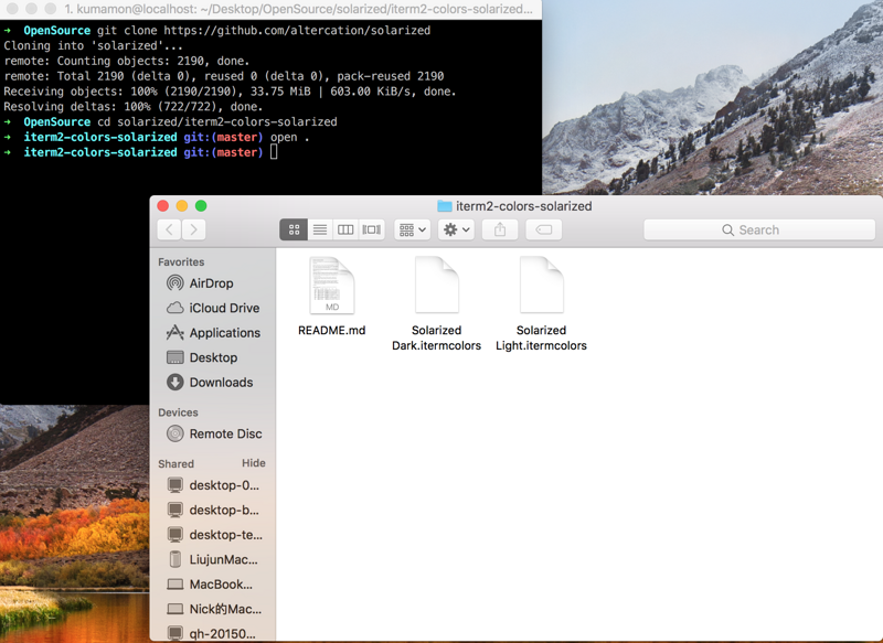 ITerm2 + Oh My Zsh Create Comfortable Terminal Experience