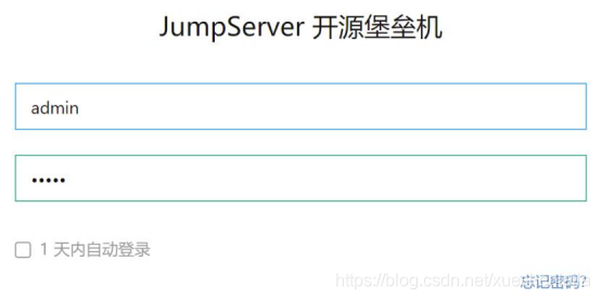 Build jumpserver fortress machine to manage tens of thousands of game servers