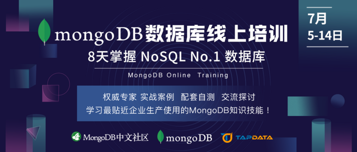 Mongodb from introduction to mastery | online technical training