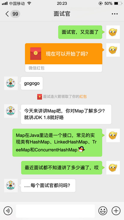 Beijing big company: are you familiar with map collection?