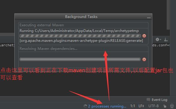 Configuring Maven with IntelliJ idea (getting started)