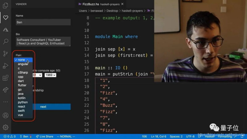 Can I date someone on vscode???