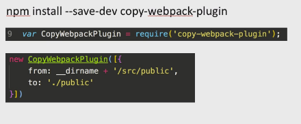 About webpack