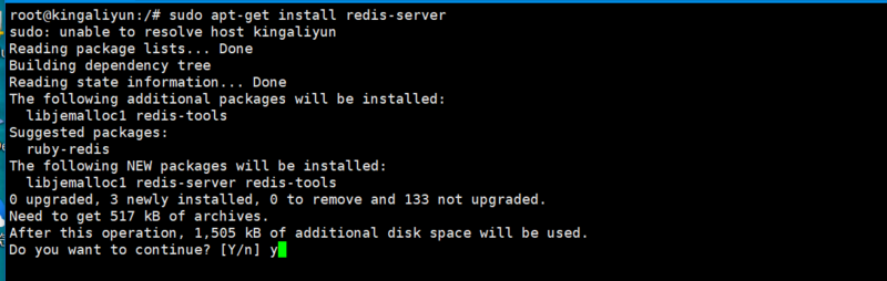 Install and configure Redis under Ubuntu16.04
