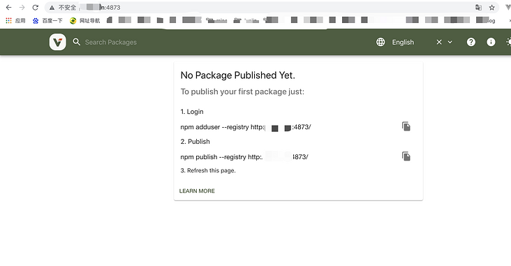 Use verdaccio to build NPM privatization warehouse from 0 to 1 on Linux server