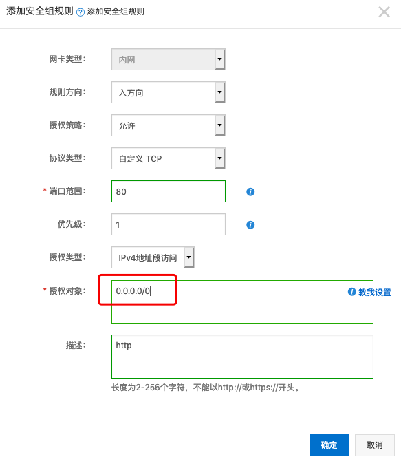 Solve the problem that the external network of Alibaba cloud student server cannot be accessed