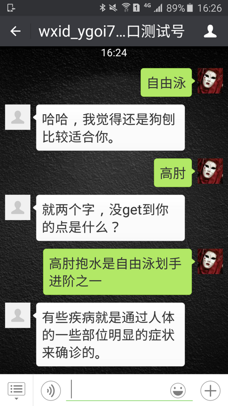 Seven series of tutorial for SAP system and WeChat integration: Redis: storage of WeChat users and official account dialogue record