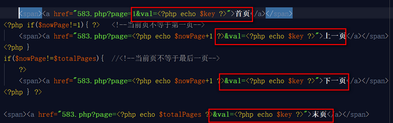 Search Function of PHP Mall