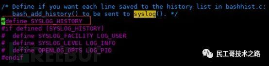 Who moved my mainframe? Use the history command flexibly