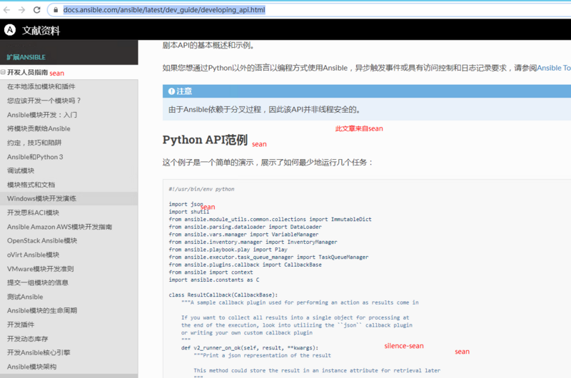 Instructions for using Python 3 to call ansible API