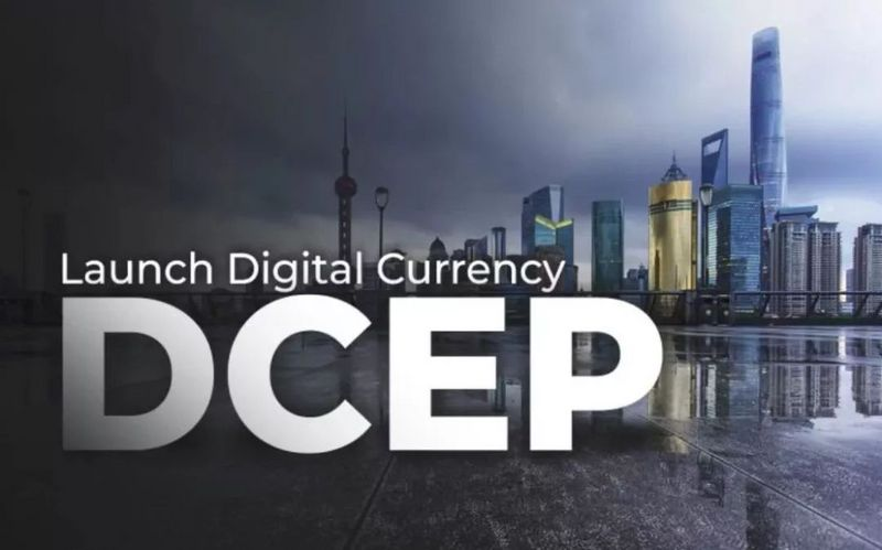 The central bank's digital currency DCEP is being tested in the Agricultural Bank of China and is accelerating the implementation of digital currency