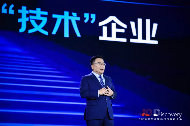 Zhou Bowen, chairman of Technical Committee of Jingdong group: promoting the development of industrial digital intelligence needs two