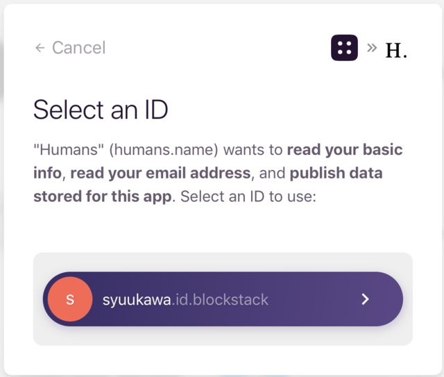 001 humans - Introduction to DAPP based on blockstack