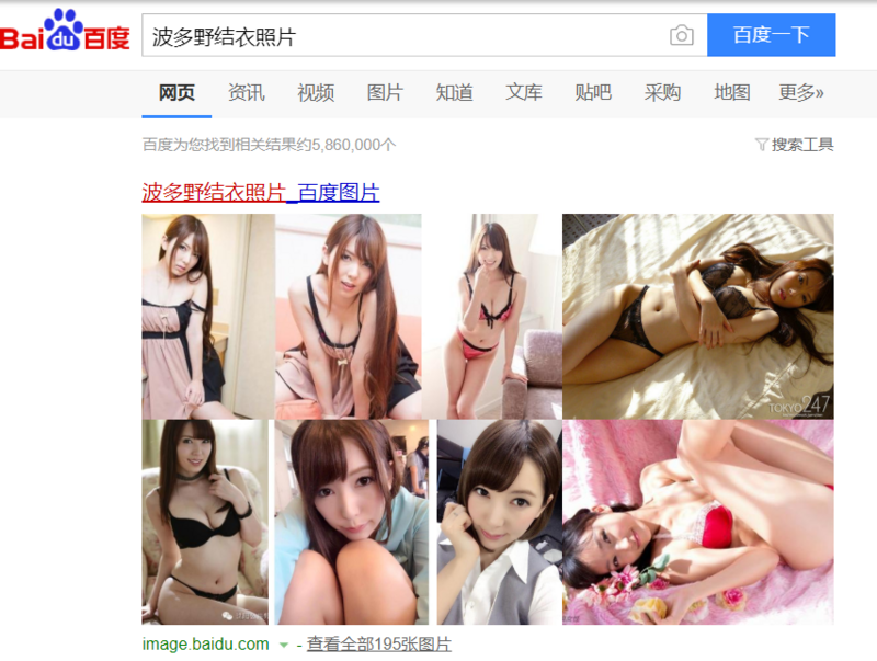 Crawler training project: get the movie with the highest score of Douban and download it