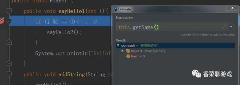 First learn these debugging skills, then write code, ten times more efficient. Hematemesis!