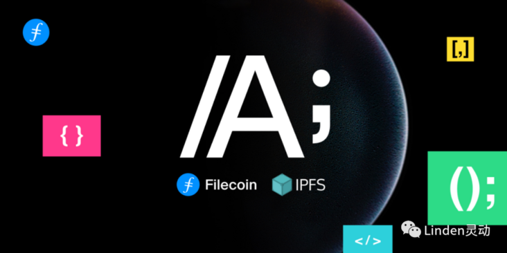 Expand the ecology, where does filecoin spend its