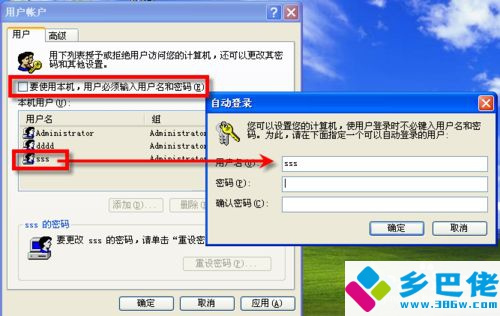 Two methods of removing boot login box in XP system -- win7w.com