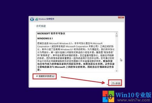 How to install win8 system on CD-ROM -- win10 Professional Edition